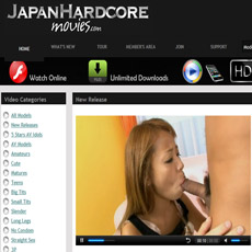 Japan Hardcore Movies