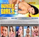 Nubile Girls HD
